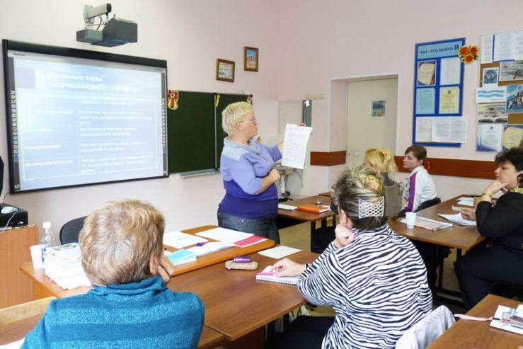 Курсы для педагогов края проводятся в Школе-интернате ВГУЭС для одаренных детей