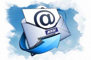 Добавлен новый функционал в корпоративную web-почту ВГУЭС