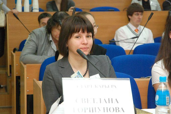 Центр «Старт-Карьера» на втором месте в России по трудоустройству