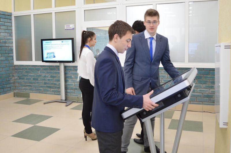 Электронный путеводитель по школе