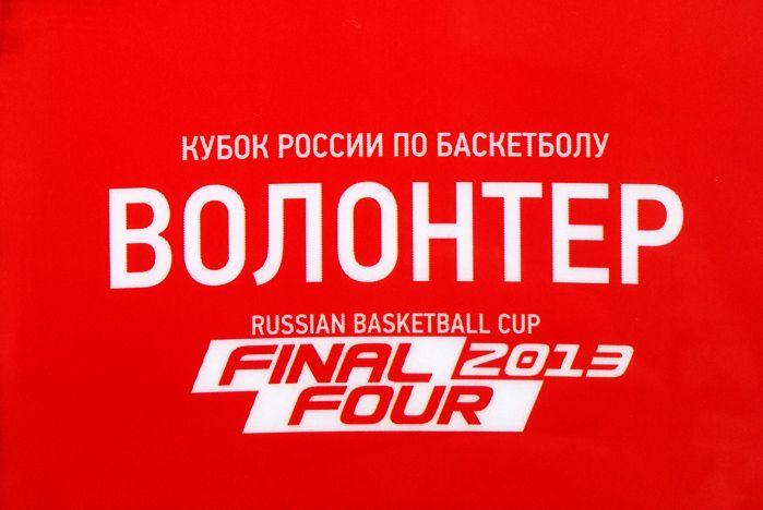 Волонтеры ВГУЭС стали ассистентами баскетбольных команд