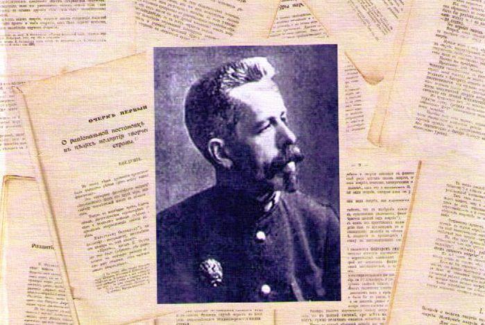 Во ВГУЭС выпущена уникальная книга о русском ученом Петре Веймарне