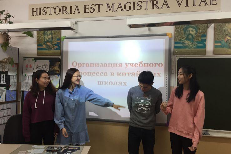 Китайские студенты в гостях у русских школьников