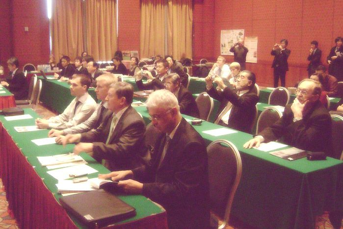 Российские и японские предприниматели встретились в отеле «Хендэ»