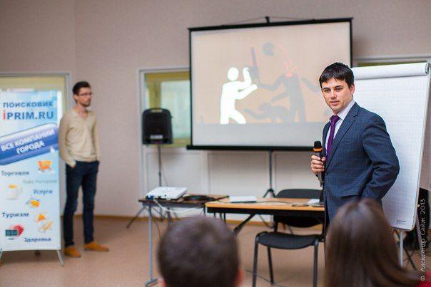 25 сентября 2013 года в Инновационном бизнес-инкубаторе ВГУЭС состоялся мастер-класс по созданию собственного бизнеса «Продвижение в сети». Организатором мастер-класса выступило сообщество Бизнес Молодость Владивосток (БМ Владивосток).