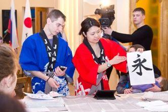 «Уголок японской культуры» в г. Находке