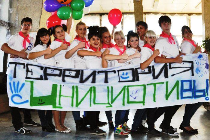 Лучший вожатый Владивостока учится во ВГУЭС