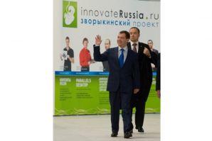 Всероссийский конкурс молодежных инновационных проектов на вручение премии в области инноваций им. Зворыкина