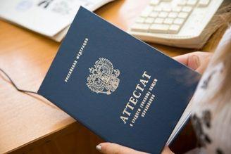 Вниманию абитуриентов, поступающих на места с оплатой стоимости обучения! Для зачисления вам необходимо в срок до 19 августа 2013 года заключить и оплатить договор.