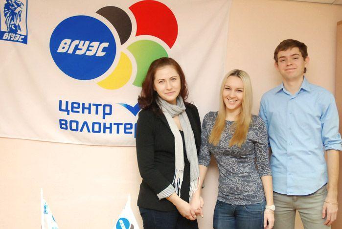 Волонтеры ВГУЭС прошли отбор на Олимпиаду-2012 в Лондон!
