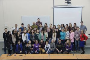 Во ВГУЭС прошла презентация Всемирного фестиваля молодежи и студентов