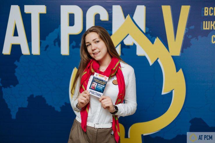 Анастасия Анкудинова о выборах председателя ССО и планах развития ВГУЭС