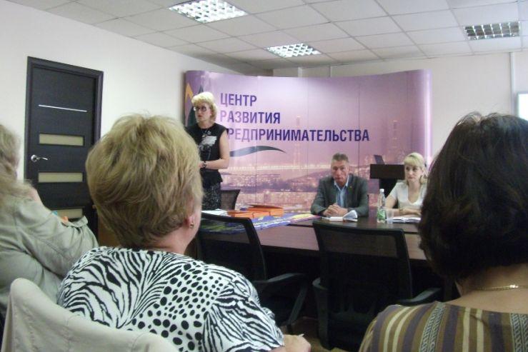 19 июня в Центре развития предпринимательства прошел семинар на тему «Нововведения и особенности бухгалтерского учета и налогообложения в 2013 году»