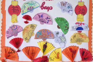 На уроках мы творили - китайский веер смастерили!