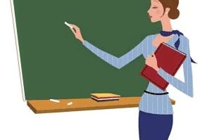 Рост зарплаты педагогов в России в 2014 году составил 20 процентов