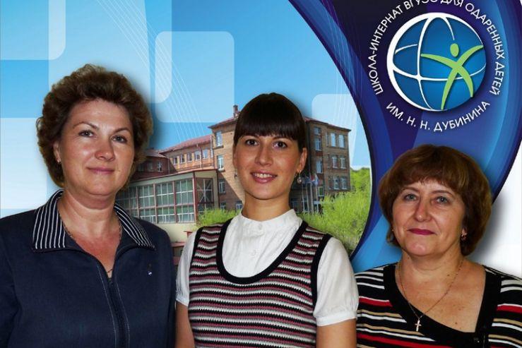Преподаватели ШИОД ВГУЭС отправились в США делиться опытом с американскими коллегами