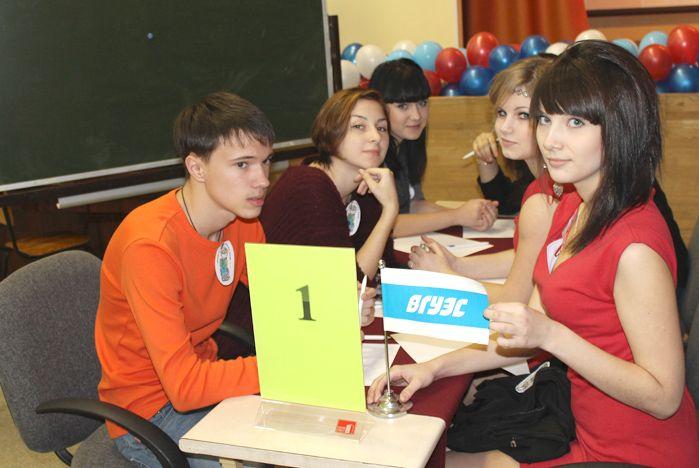 «Территория интеллектуальной молодежи» КСД ВГУЭС принимает участников «Брейн-ринга» по обществознанию и праву