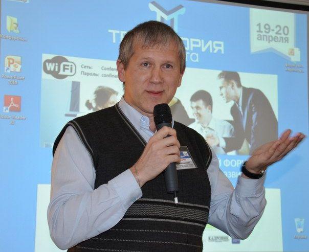 Поздравления с Юбилеем профессора Евгения Александровича Могилёвкина