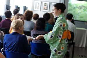 A master class of Japanese tea ceremony was held in VSUES