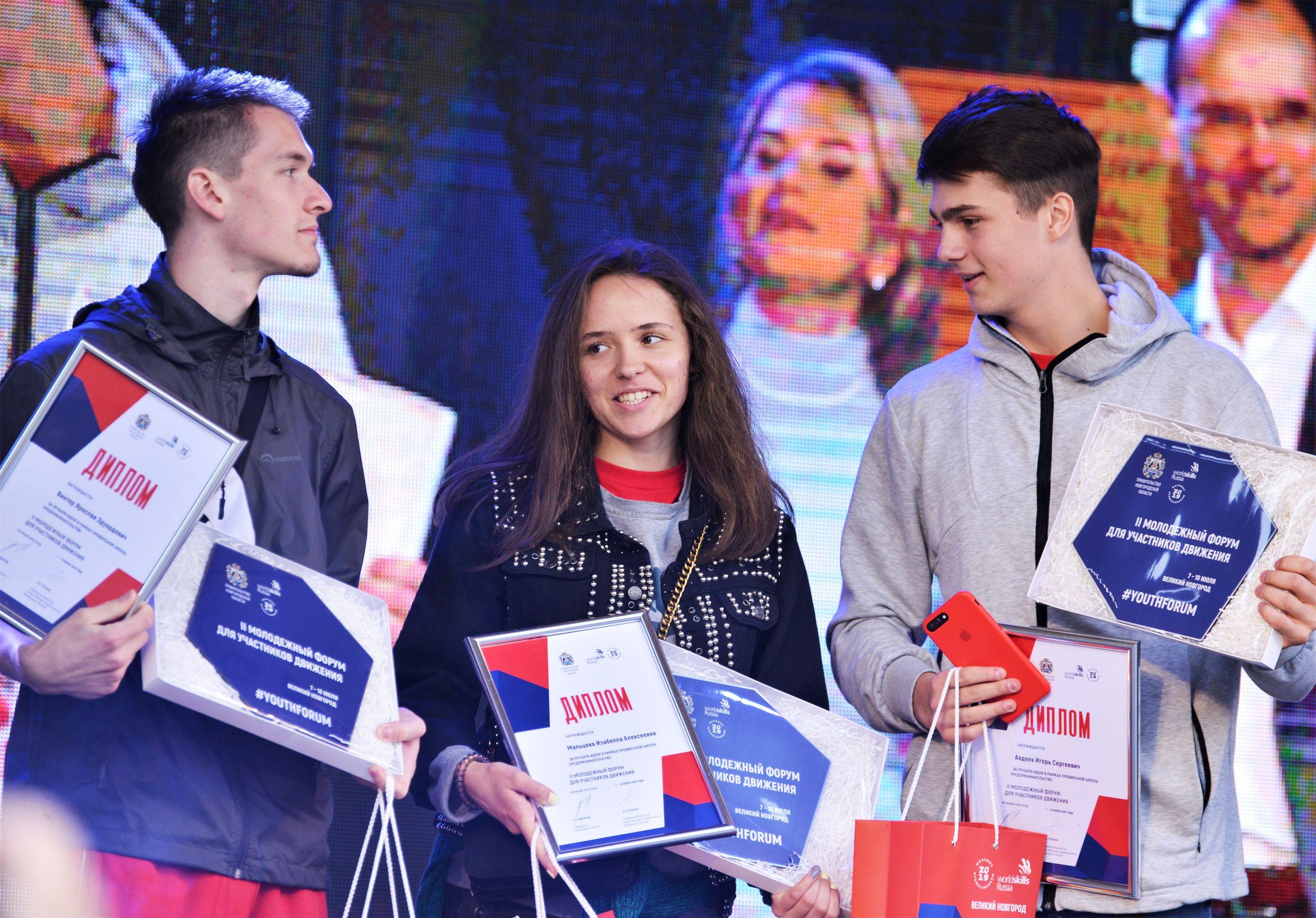 Бизнес-проект студентов ВГУЭС привлек внимание организаторов II Молодежного форума «Молодые профессионалы»