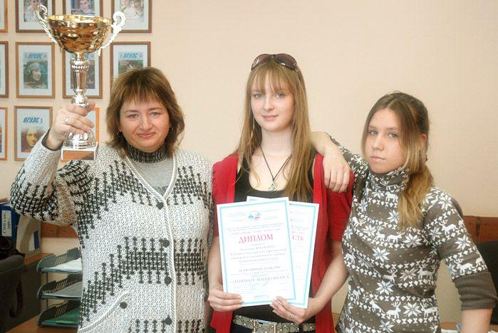 Студентки АК ВГУЭС привезли награды из Санкт-Петербурга