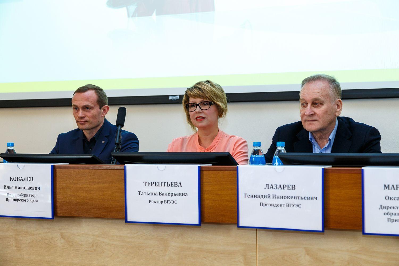 ВГУЭС определяет приоритеты в развитии профориентационной работы