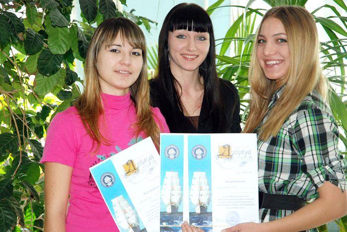 Научная активность студентов-культурологов отмечена наградами вузовского сообщества
