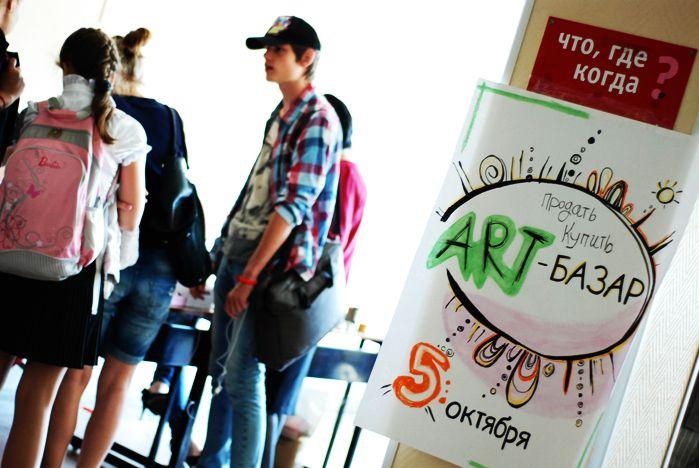 Молодые дизайнеры ВГУЭС выставили свои работы на Арт-базаре