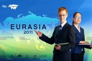 Прием заявок на участие в конкурсе «Предприниматель Евразии»