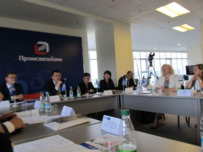 29 августа состоялась презентация венчурного фонда ОАО «Промсвязьбанк»