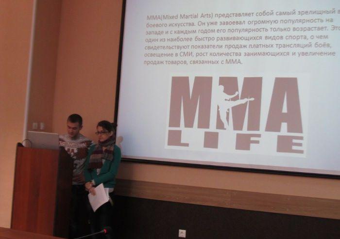 Прошла публичная презентация инновационных и предпринимательских проектов участников V конкурса