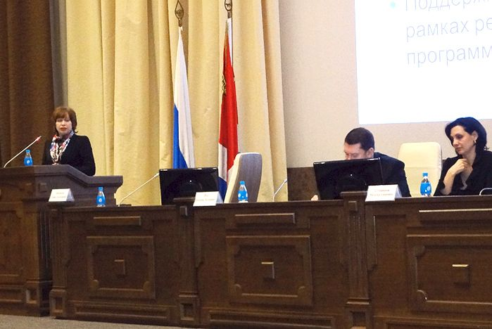 Специалист ВГУЭС выступила на семинаре по развитию туризма в Приморском крае на 2013-2017 годы