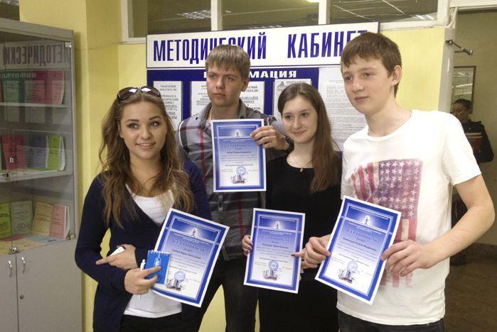 Школьники Владивостока - частые гости в Институте иностранных языков ВГУЭС
