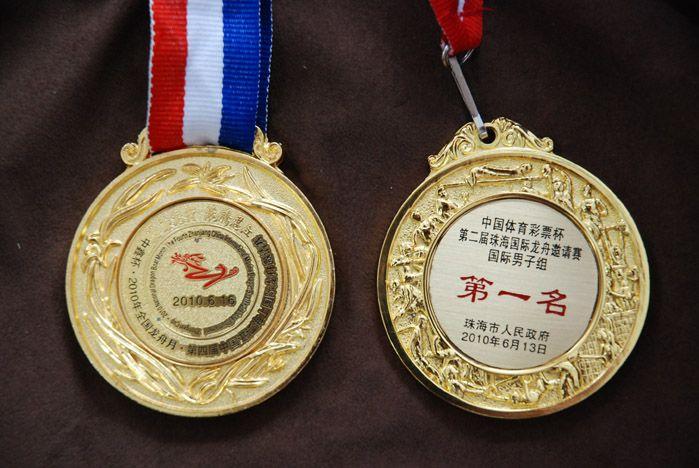 Ученик лицея ВГУЭС помог «Тиграм Владивостока» выиграть «золото» на международных соревнованиях