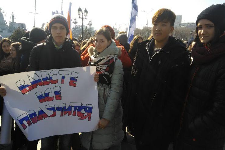 Студенты Академического колледжа ВГУЭС приняли участие в митинге-концерте, посвященном воссоединению Крыма с Россией.
