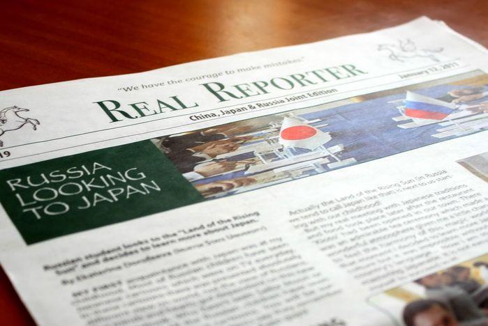 Материалы студентов ВГУЭС опубликованы на страницах японо-китайской газеты