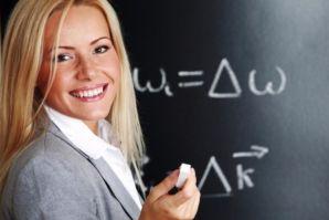 ВГУЭС объявляет конкурс на замещение вакантных должностей профессорско-преподавательского состава