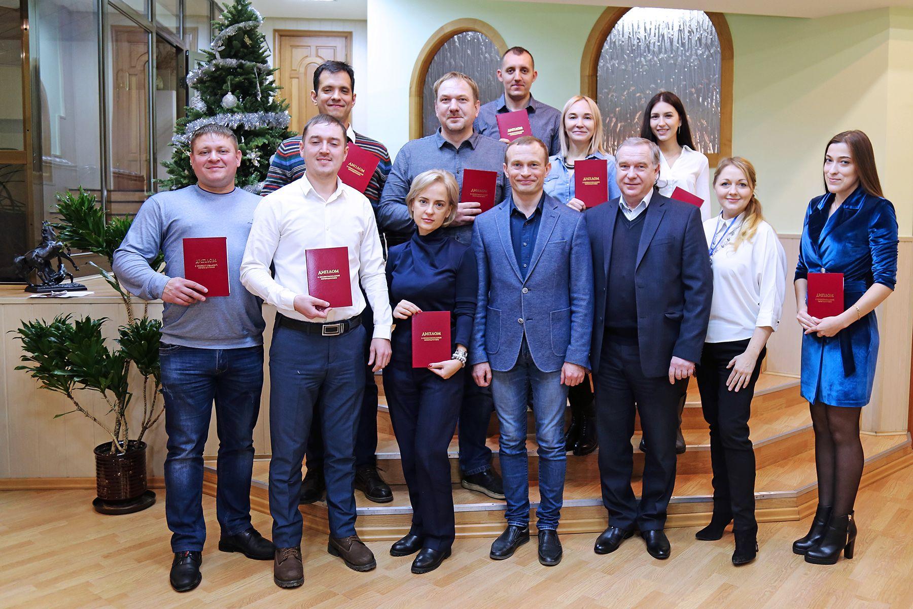 Ректор ВГУЭС поздравила выпускников президентской программы «Управление проектами развития»