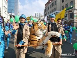 Ученики ШИОД ВГУЭС стали главными героями на Дне тигра