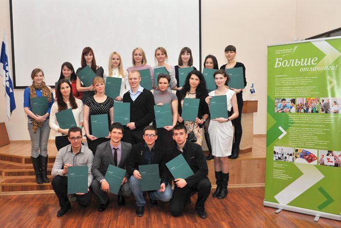 В ИПУ ВГУЭС 4 стипендиата Благотворительного фонда В. Потанина