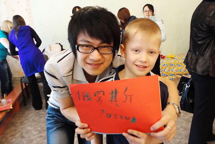 Детские мечты сбываются благодаря волонтерам из ВГУЭС