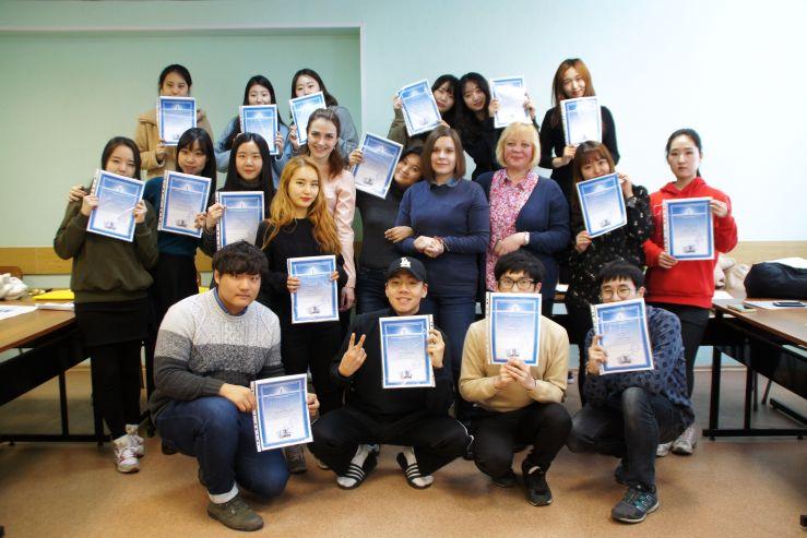 Студенты университета Халлим – постоянные участники языковой школы ВГУЭС