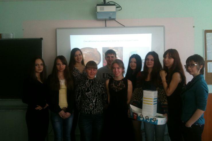 Результаты конкурса творческих проектов «Моя будущая профессия»