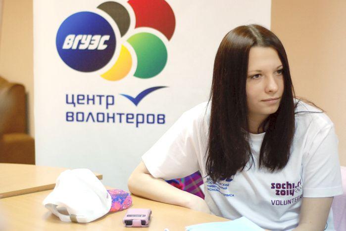 Волонтеры ВГУЭС отправились в Сочи на этап кубка мира по биатлону
