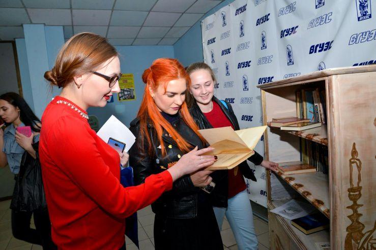 «Читай-страна» во ВГУЭС: повышаем интерес к литературе