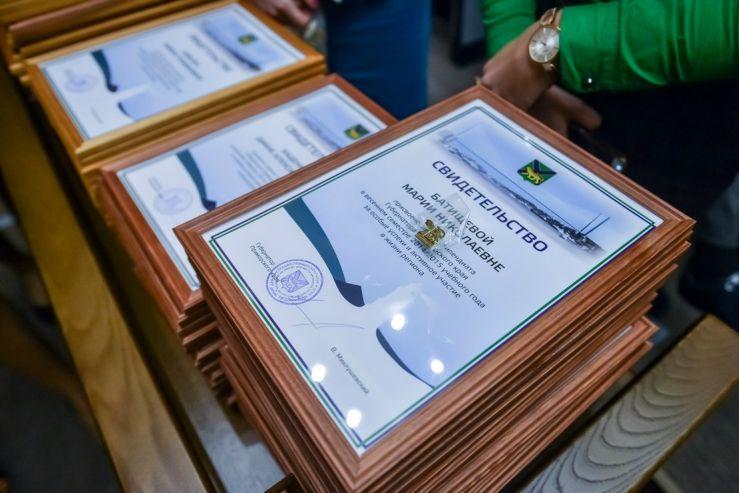 ВГУЭС начинает приём заявок на стипендию Губернатора Приморского края