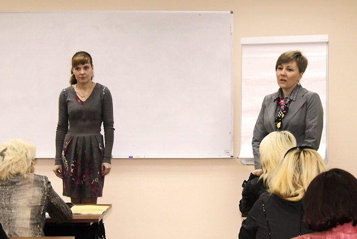В Академии профессионального роста ВГУЭС начались занятия по программе «Управление государственными и муниципальными заказами»