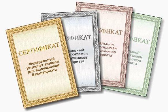 ВГУЭС – единственный в Приморье вуз, который обеспечивает проведение Федерального интернет-экзамена для выпускников вузов (ФИЭБ)