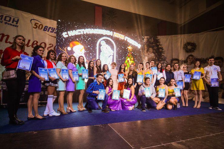 Студенты ВГУЭС встретили Новый год в «Чемпионе»