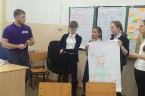 Тренеры Молодежного тренинг-центра ВГУЭС проводят тренинги для студентов и школьников Владивостока